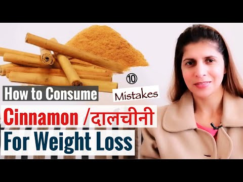 How to Consume Cinnamon for Weight Loss | 10 Mistakes | Dal Chini / दालचीनी Do's & Don'ts
