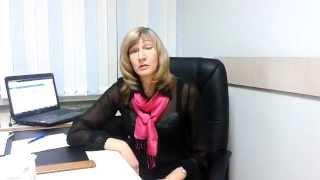 Юридические консультации по Skype(ООО Правовая фирма