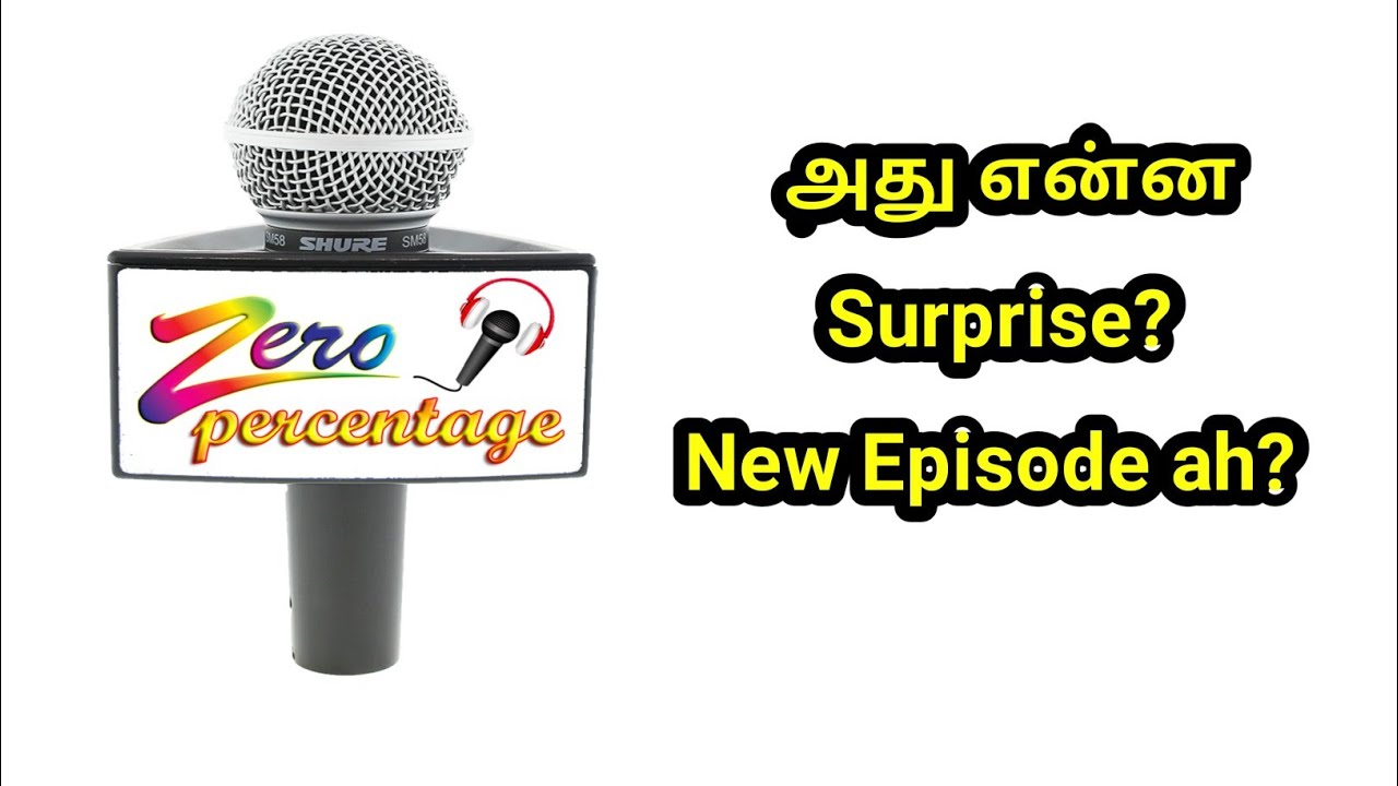 அது என்ன Surprise? New Episode || Lakshmi Review