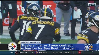 Pittsburgh Steelers Sign QB Ben Roethlisberger To Extension