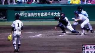 第9日目 第1試合 東海大四vs山形中央のハイライト