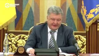 Требование Украины к России | НОВОСТИ