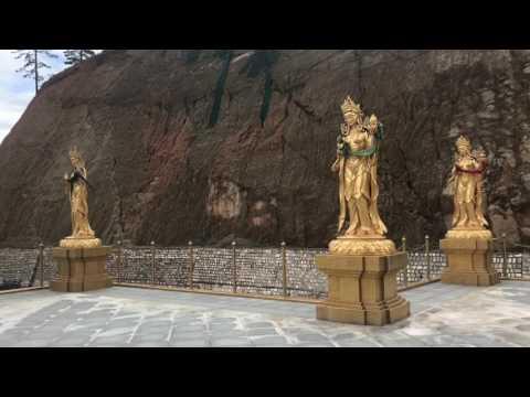A Trip Around Bhutan