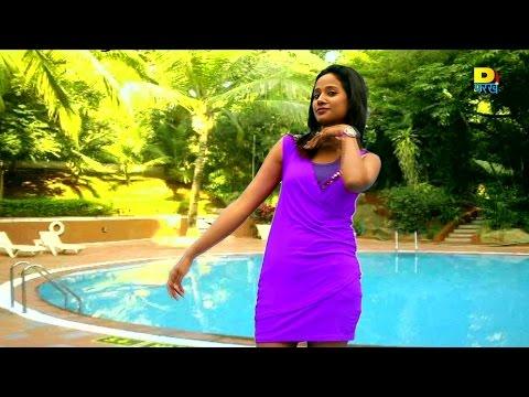 Latest Haryanvi Songs - Chandigarh Ki Chhori - Haryanvi DJ Songs - HD Video