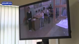 Кабинет дистанционного образования (МОБУ СОШ №82)