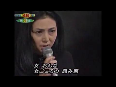 Клип 梶芽衣子 - Urami Bushi