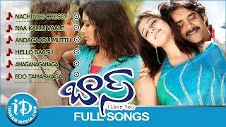 Boss Movie Songs || Juke Box || Nagarjuna - Nayantara - Poonam Bajwa || Kalyan Malik Songs