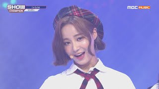 Download Show Champion EP.312 MOMOLAND - I'm so hot Mp3
