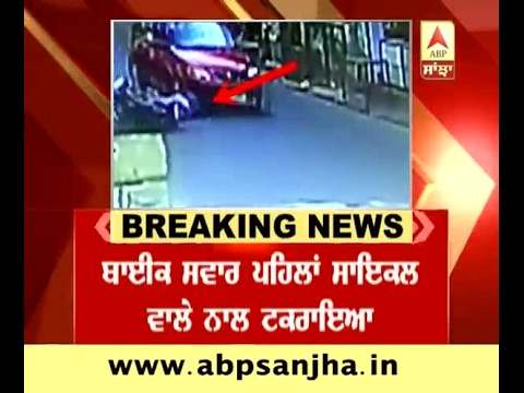 Breaking: Accident in Ludhiana claims one life, footage on cctv