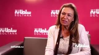 نزهة الركراكي أم سعد المجرد في أول رد لها على قضية الإغتصاب