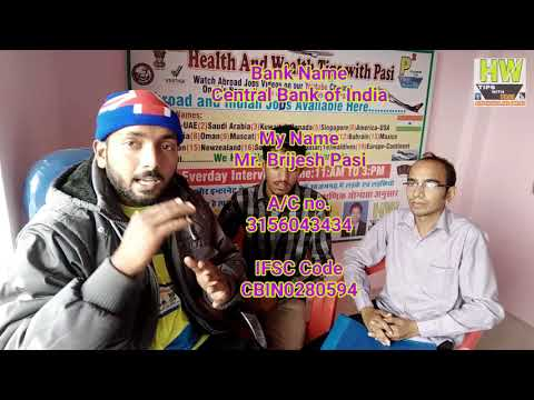 CV-Interview Of My Favorite YouTube Viewers On Our Channel, For Abroad And Gulf Jobs By Mr. Pasi Sir