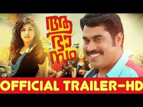 Aabhaasam Official trailer | new malayalam...