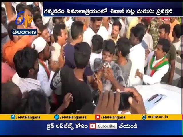 BJP Activists Obstructs | Actor Sivaji | at Gannavaram Airport