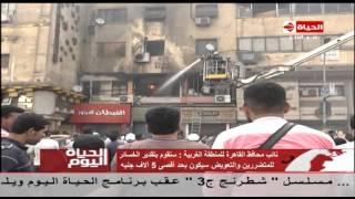 """فيديو..محافظ القاهرة: 40 مليون جنيه خسائر حريق """"الرويعي"""" بالعتبة"""