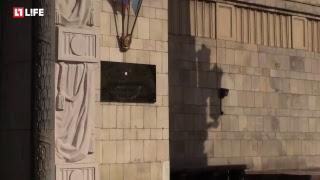 Израильского посла вызвали в МИД РФ
