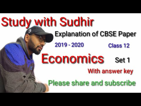 CBSE Paper  Sub-  Economics  Set 1  Class 12    2019-2020   with answers key  by Sudhir sir