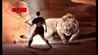 Huyền Thoại 12 kỳ công của Hercules