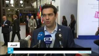 اليونان ـ اتفاق تاريخي والأوروبيون يطالبون بالمزيد