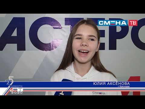 Образовательное занятие «Результативность» для участников программы «#МастерскаяЛидеров»