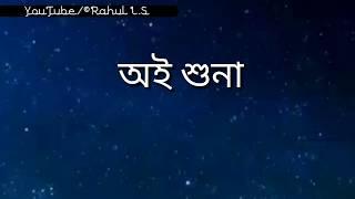 Assamese status video    Assamese new song 2019    WhatsApp status Emotional Assamese  heart touchi