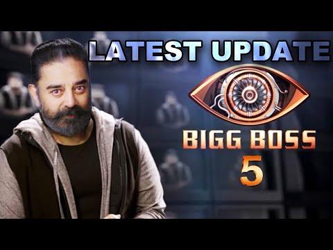 BIGG BOSS 5-ஐ கமல்ஹாசன் Produce பண்ணுறாரா உண்மை இதுதான்..!   BB5   Trending News   Kamal Haasan   HD