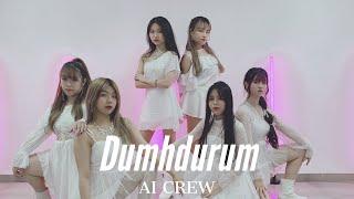 Apink (에이핑크) - 'Dumhdurum (덤더럼)' Dance Cover by AICREW from …