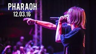 КОНЦЕРТ PHARAOH'A  В САМАРЕ // 12.03.16(12.03.16 состоялся концерт Фараона в Самаре. Мы будем рады поделиться с вами