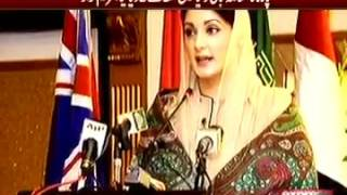 Panama is CRAP - Maryam Nawaz Blasts on Twitter