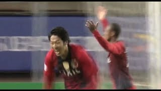途中出場の伊藤翔の2ゴールで鹿島が逆転勝利! グループリーグ2位通過!...