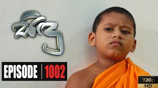 Sidu | Episode 1002 12th June 2020 Thumbnail