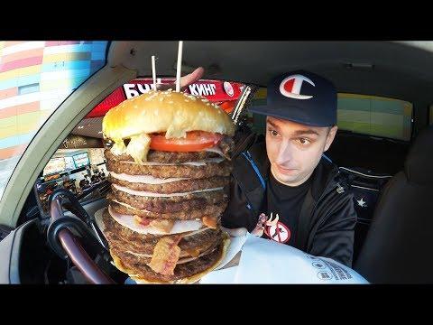 Самый мясной Воппер из Бургер Кинг 1606 руб??? Все мясо в один бургер Burger King. Обзор еды