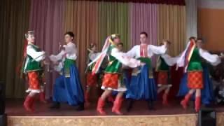 Український народний танець ГОПАК
