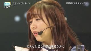 180725  AKB48 - Sentimental Train [PRODUCE48  미야와키 사쿠라,  야부키 나코 , 무토 토무,타카하시 쥬리 ] AKB48 検索動画 5