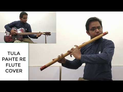 Tula Pahte Re Flute Cover