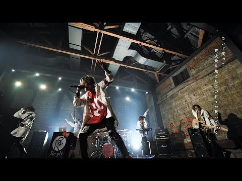 Original Song決意の旗 / Re:ply Official Music Video