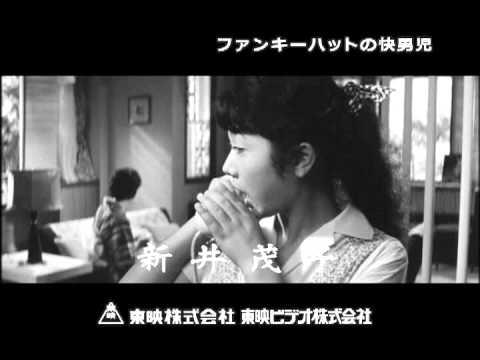 ファンキーハットの快男児 DVD発...