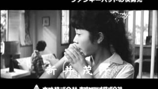 東映アクション61年~63年