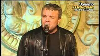 """Александр Дюмин - На поле маковом (""""Шансон под водочку"""")"""