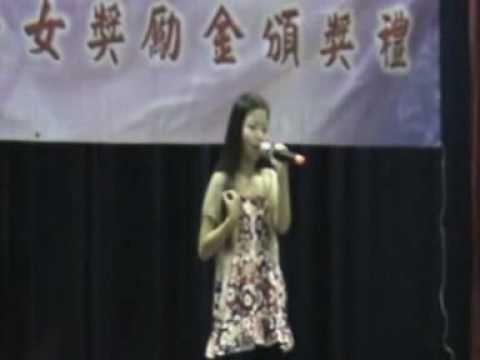 Sarah Jane Tey Li Yee, singing  登 峰 - Climbing to the Peak of the Mountain_100426