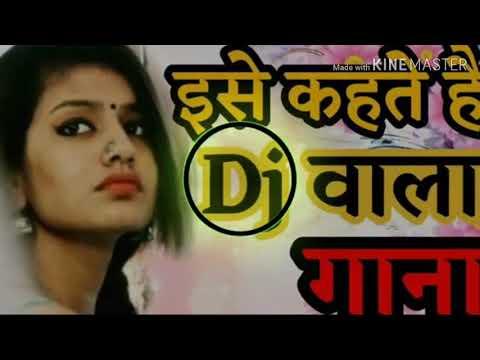 Dj New Bhojpuri Song Dj Kamlesh Babu