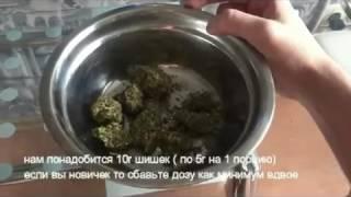 видео Настойка на конопле