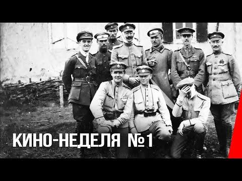 советский детективы кино
