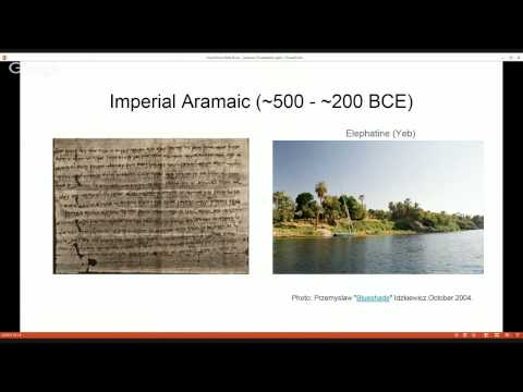 Aramaic:  The Language Jesus May Have Spoken and More!