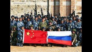 Совместные учения Китая и России  Комментарии иностранцев под русскими видео   учения «Восток-2018»