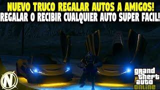NUEVO EL MEJOR TRUCO REGALAR CUALQUIER AUTO A AMIGOS SUPER FACIL! GTA 5 Online 1.40