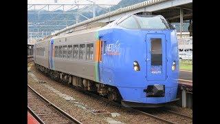 JR函館駅にて(8月13日撮影)