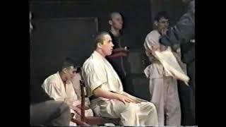 Ашихара Карате. Митрофанов Василий. г. Елец. 1993