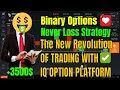 100% win in iq option deposit 100$ to 800$ best indicator setting to win