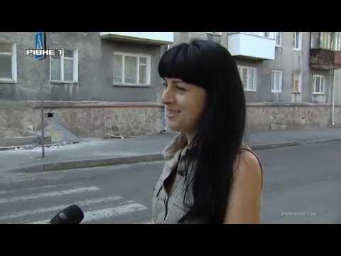 TVRivne1: Добудову в Рівному на вулиці Жуковського почали зносити