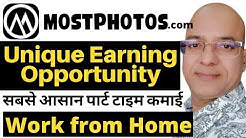 Best part time income   Work from home   freelance   mostphotos.com   paypal   पार्ट टाइम जॉब  